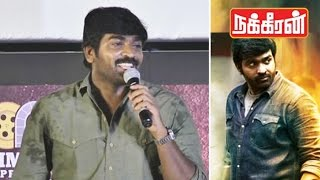 Vijay Sethupathi open talk about his 'Punch Dialogues' in Rekka Movie