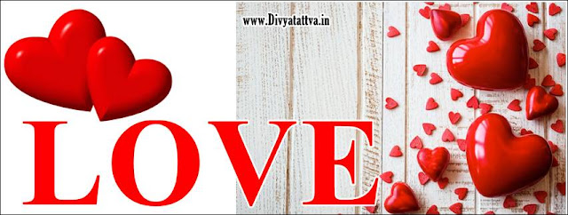 Happy Valentine's Day 2014 Heart, Love & Roses Facebook , locing hearts photos, romance