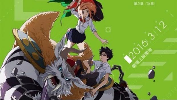 Download Digimon Adventure tri. Movie 2: Ketsui Batch Sub Indo