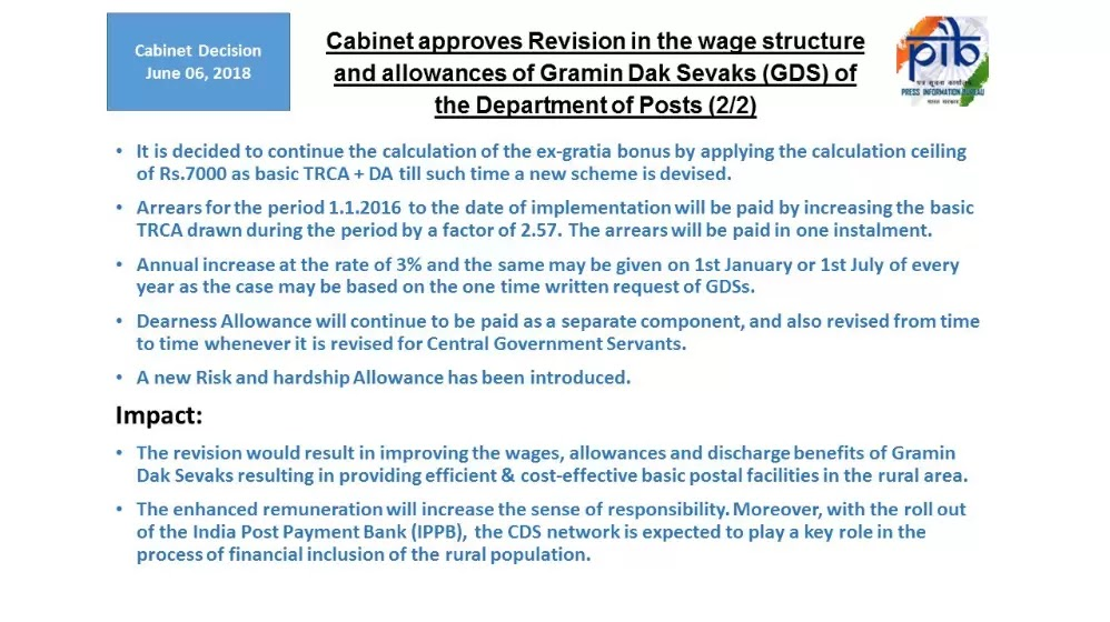 gds-wage-revision-cabinet-approval