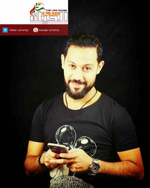 الفنان المصري محمد كمال في مسلسل((بيت السلايف ))