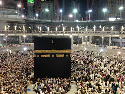 Things to know about Kiswa on Kaaba