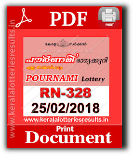 pournami lottery rn328, pournami lottery 25-2-2018, kerala lottery 25-02-2018, kerala lottery result 25/2/2018, kerala lottery result 25/02/2018, kerala lottery result pournami, pournami lottery result today, pournami lottery rn.328, keralalotteriesresults.in-25-2-2018-rn-328-pournami-lottery-result-today-kerala-lottery-results, kerala lottery result, kerala lottery, kerala lottery result today, kerala government, result, gov.in, picture, image, images, pics, pictures,  keralalotteries, kerala lottery, keralalotteryresult, kerala lottery result, kerala lottery result live, kerala lottery results, kerala lottery today, kerala lottery result today, kerala lottery results today, today kerala lottery result, kerala lottery result 25-2-2018, pournami lottery rn-328, pournami lottery, pournami lottery today result, pournami lottery result yesterday, pournami lottery rn 328, pournamilottery 25.2.2018, kl result, yesterday lottery results, lotteries results, keralalotteries, kerala lottery, keralalotteryresult, kerala lottery result, kerala lottery result live, kerala lottery today, kerala lottery result today