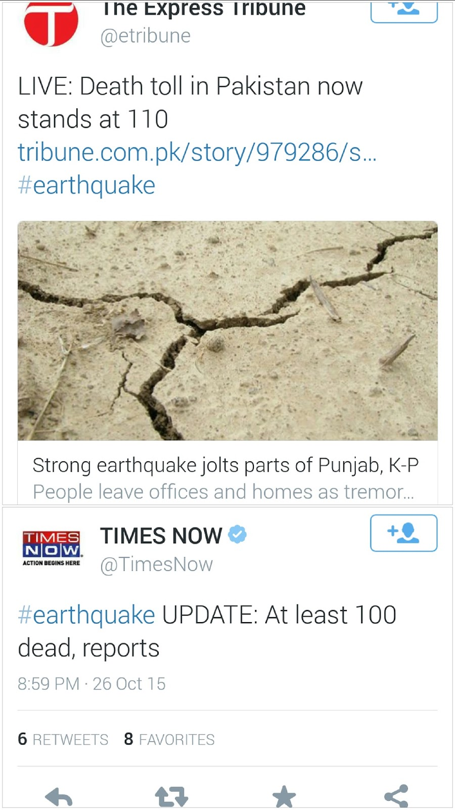 Pakistan quake Oct 2015