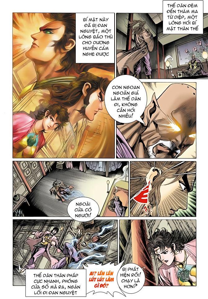 Đại Đường Uy Long chapter 70 trang 2
