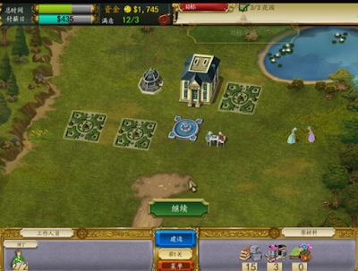 宮殿建築師(the palace builder),精緻好玩的模擬經營遊戲!