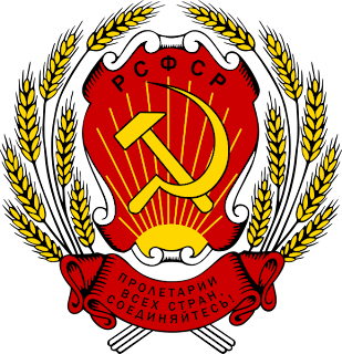 Le premier symbole sexuel soviétique