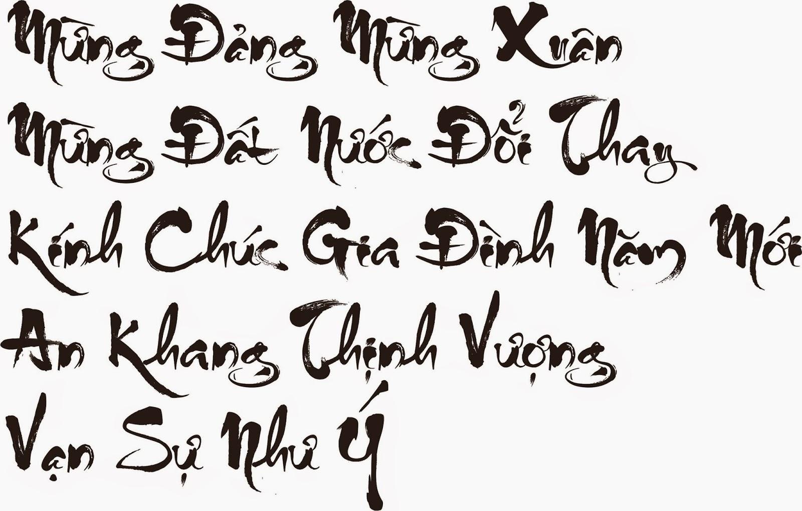 Font chữ thư pháp utm thiên ân uốn lượn tuyệt đẹp.