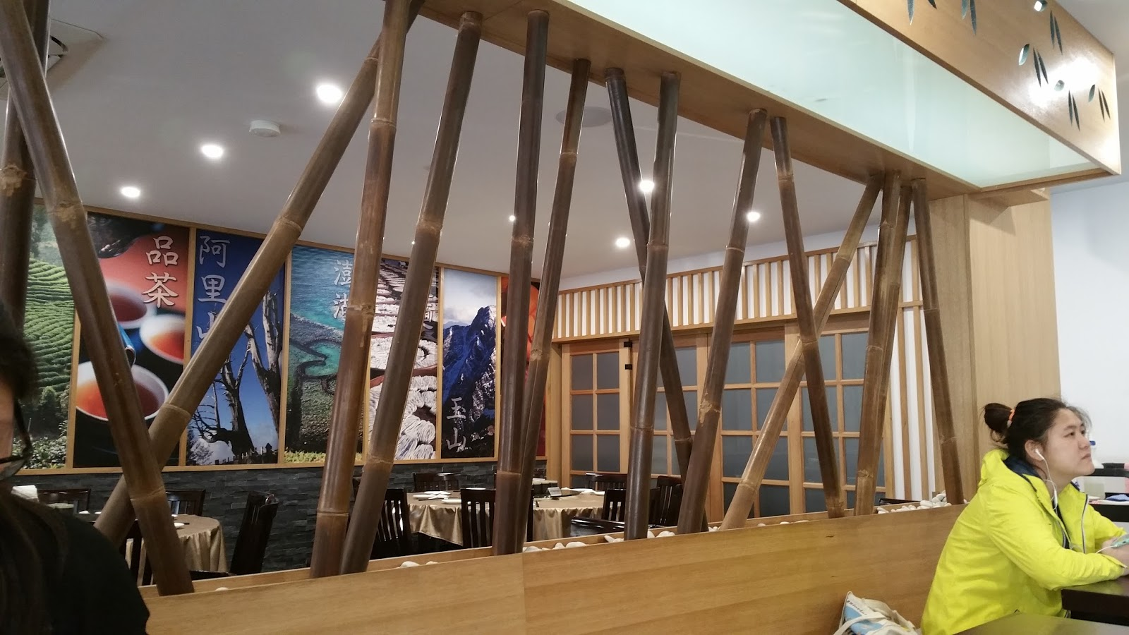 Japanese Restaurant Sunnybank Hills