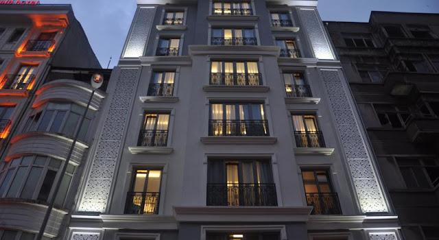 فندق إنتل