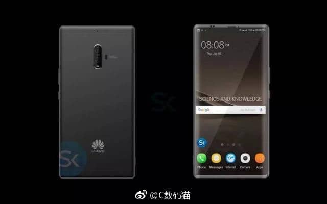 Huawei-mate-10-entireview-display-fight-against-infinity-display-Fullvision
