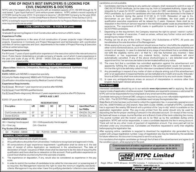 NTPC 2013 Recruitment Online Details
