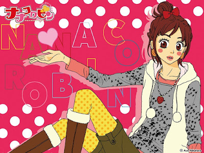 Nanaco Robin de Nakahara Aya