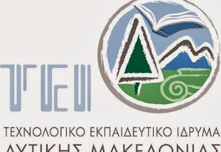 Πρόγραμμα Μεταπτυχιακών Σπουδών «Δημόσιες Σχέσεις και Μάρκετινγκ με Νέες Τεχνολογίες»