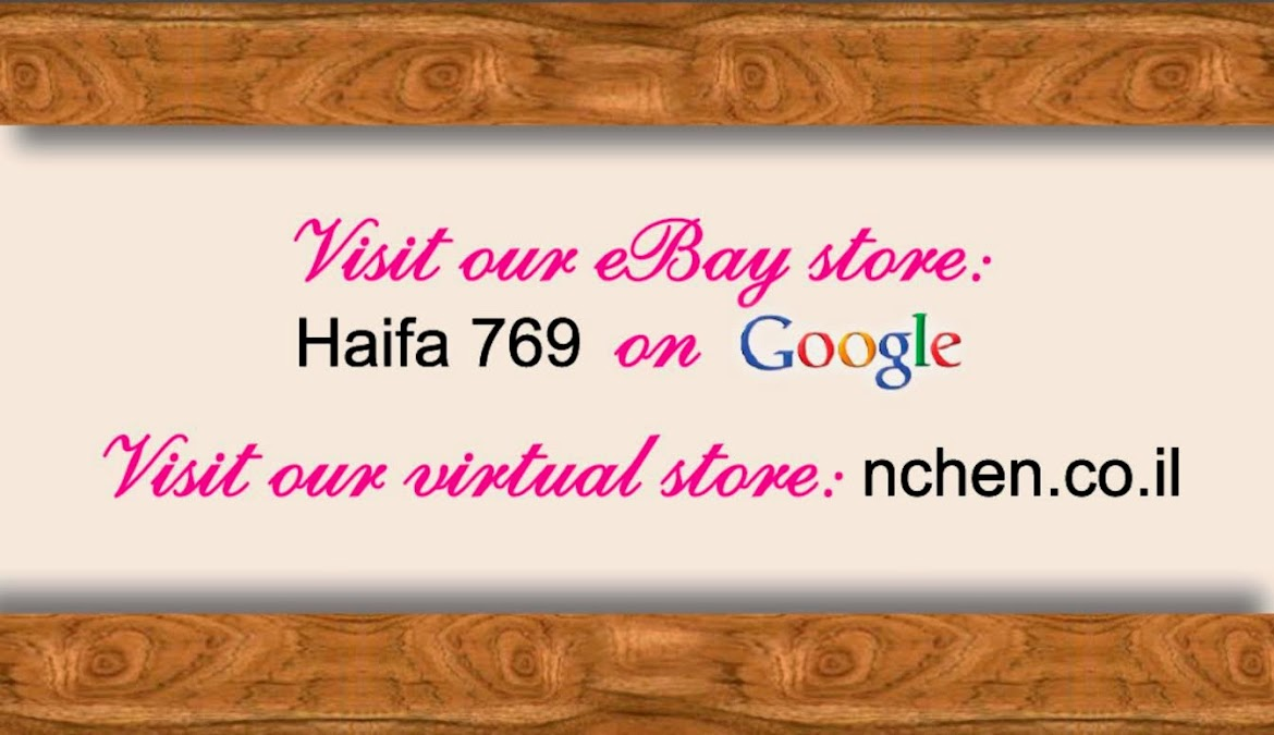 Visit our virtual stores