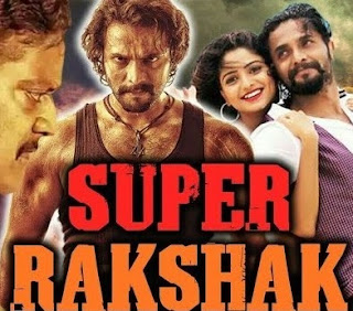 Super Rakshak 2018 Hindi Dubbed 720p HEVC Movie Download