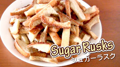 Sugar Rusks