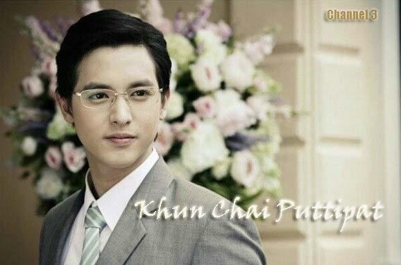Drama Thailand Khun Chai Puttipat