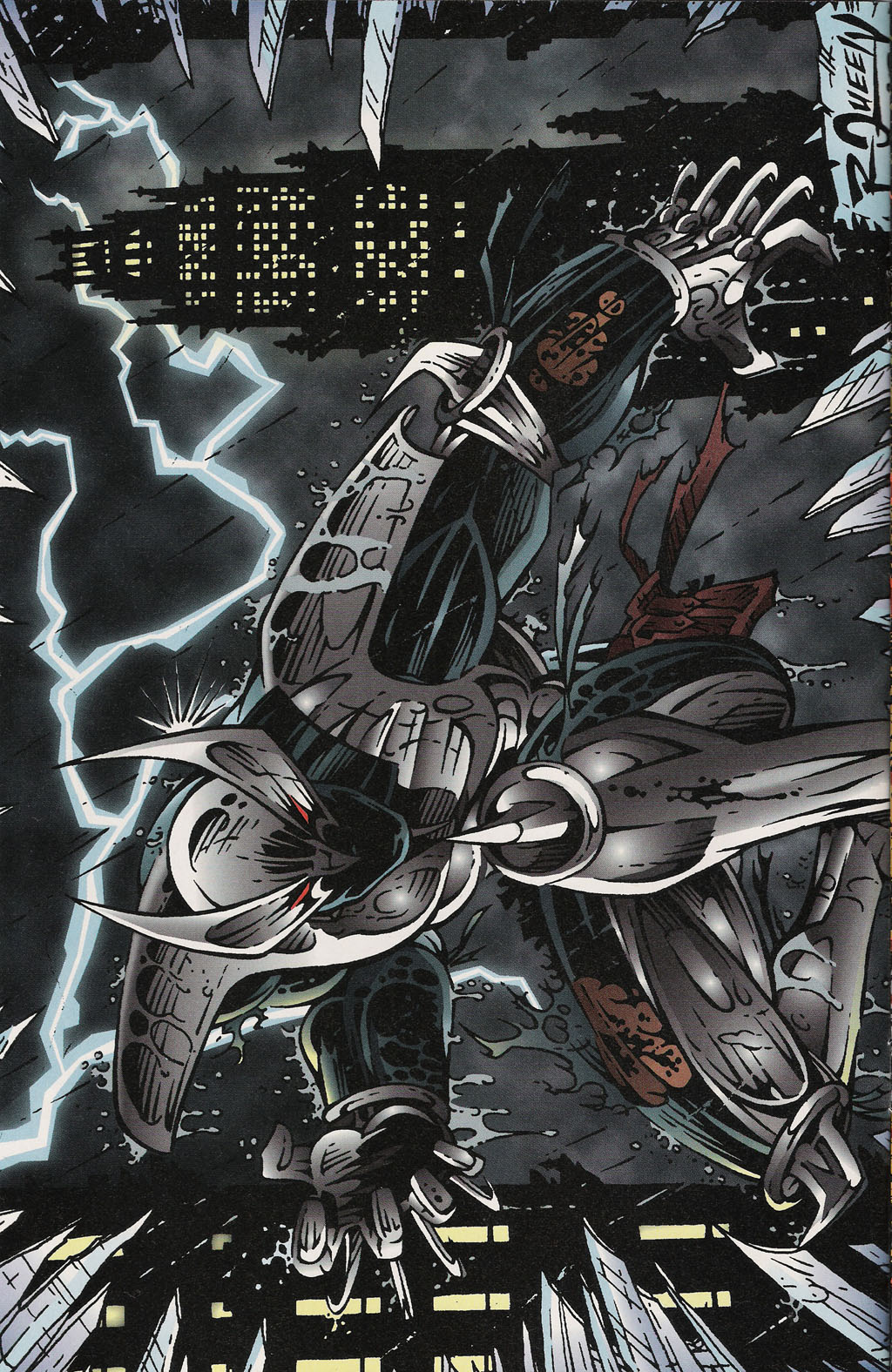 Read online ShadowHawk Gallery comic -  Issue # Full - 4