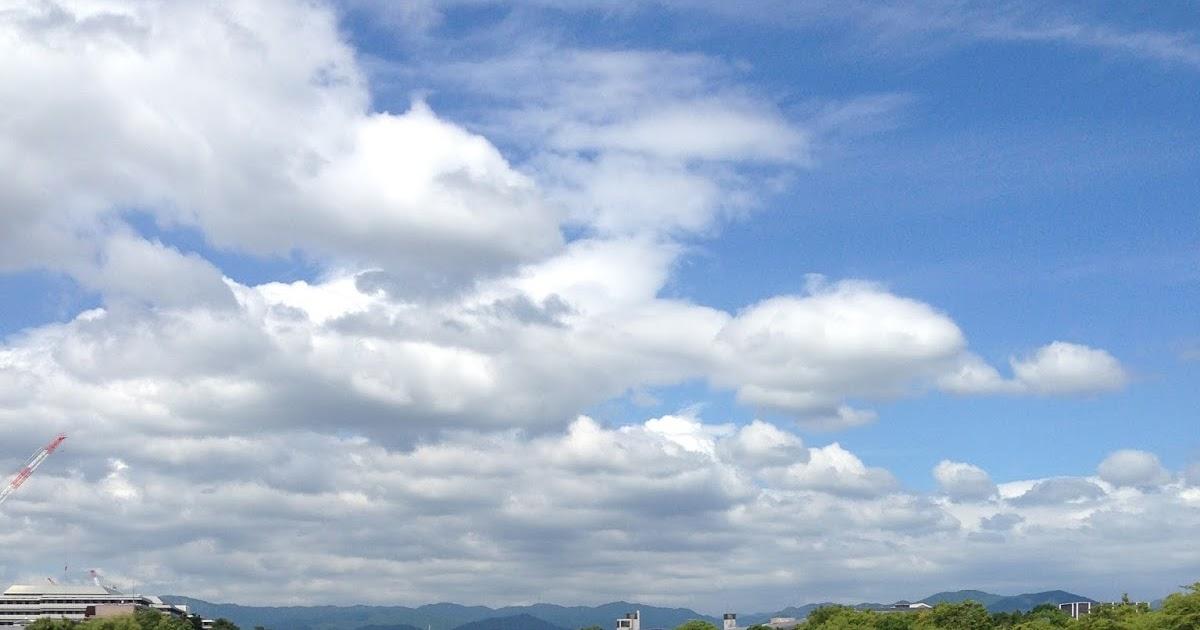 Il mio viaggio da sola: Kyoto - prima parte