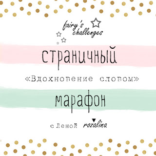 я в деле)