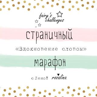 Делаем странички! :)