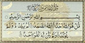 Surat Al Ikhlas termasuk golongan surat Surat | Surah Al Ikhlas Arab, Latin dan Artinya