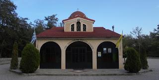ο ναός της αγίας Παρασκευής στα Γρεβενά