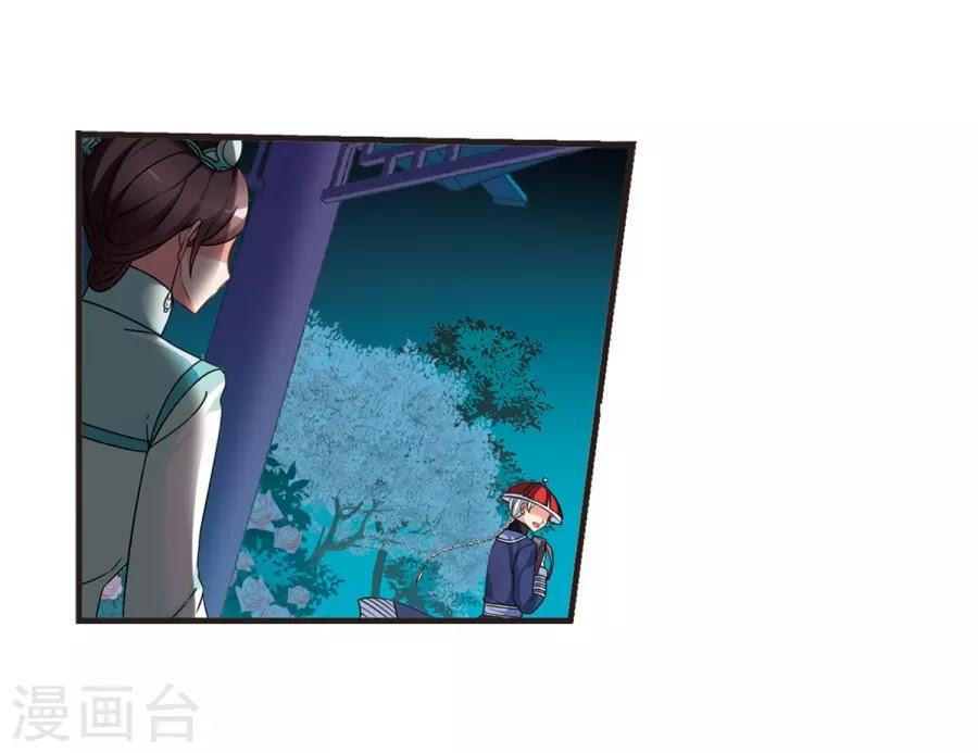 Phi Đãi Nghiên Tuyết – Chap 442-RAW