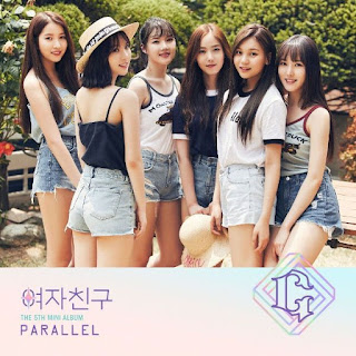 Lirik Lagu GFRIEND - ONE-HALF Lyrics