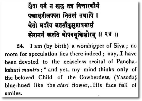 Vishnudut1926: 01/03/18