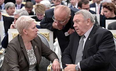 Education and Science Minister Olga Vasilyeva, Rector of Moscow State University Viktor Sadovnichy, and President of the Russian Academy of Sciences Vladimir Fortov.