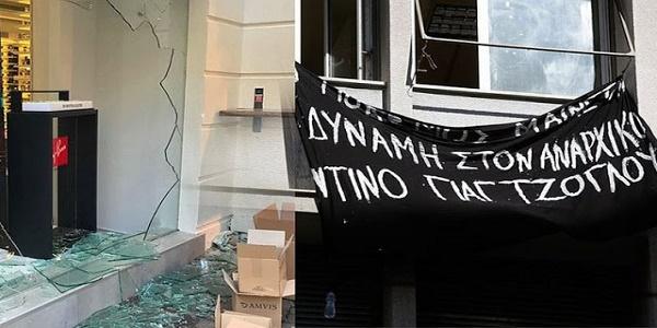 Εφιαλτική προειδοποίηση αντιεξουσιαστών: «Θα ισοπεδώσουμε την πόλη»