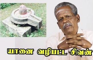 Karivalamvandanallur Palvannanathaswamy Temple