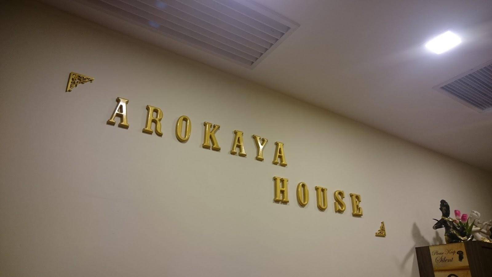 Ainaa Md: Massage Review: Arokaya House at Sunway Putra Mall