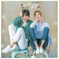 Download Mp3, MV, Lyrics SEENROOT - 너는 왜 (Why You?) [Suspicious Partner OST Part.1]