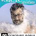 Il 9 agosto, al Museo #MeTe, concerto di Federico Doria