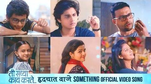 ti sadhya kay karte marathi movie watch online free