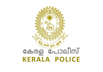 Police Station Alappuzha District Kerala Phone Number