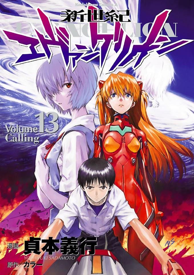 Neon Genesis Evangelion - Reseña Manga