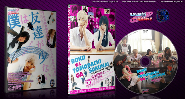 Boku wa Tomodachi ga Sukunai - Live Action | Pelicula | Cover DVD | Mp4 HD | MEGA |