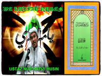 http://arrawa-kuliahnusantara.blogspot.my/2016/03/koleksi-tafsir-nurul-ehsan.html