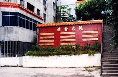 Gedung  BYD pada Tahun 1995