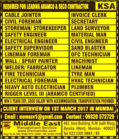 Required for SAUDI ARAMCO & SECO Contractor : Client