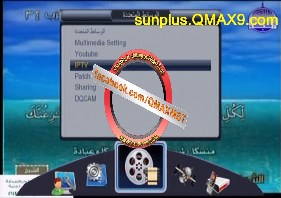 1506T_512_4M_SGB2_Visso_mini_999 - QMAX999