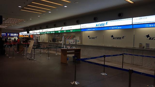 博多港国際ターミナル(Hakata Port International Terminal)