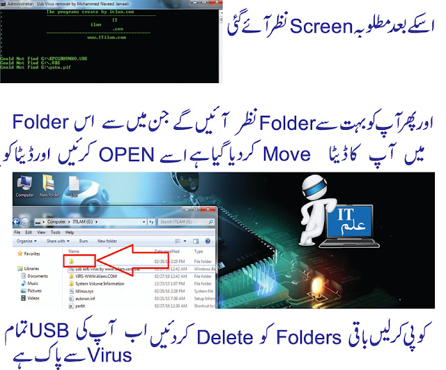 how to remove usb virus autorun ini file hard drive virus removal   opening inf files how to manually delete virus how to delete viruses manually remove virus using cmd autorun tool autorun batch file when usb inserted how to remove virus using cmd manual virus removal autorun file  how to remove viruses using command prompt how to remove virus from external hard drive how to remove virus manual how to remove viruses using cmd   auto virus
