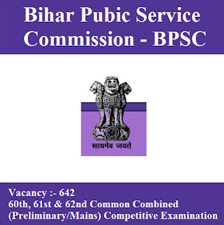 Bihar Public Service Commission, BPSC, BIhar, PSC, Graduation, freejobalert, Sarkari Naukri, Latest Jobs, bpsc logo