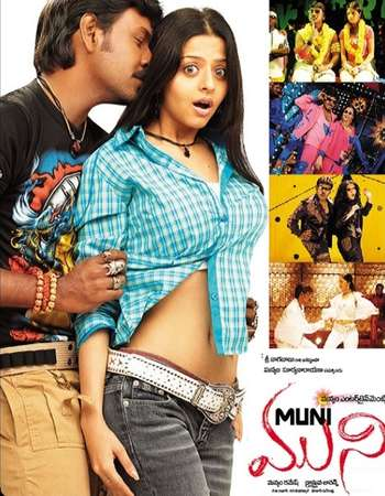 Poster Of Muni 2007 Dual Audio 450MB HDTVRip 480p Free Download Watch Online Worldfree4u