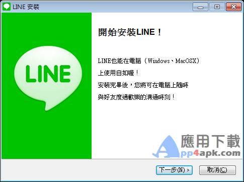 foxy 繁體 中文 免 安裝 版